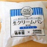 清水屋生クリームパンはまずい?賞味期限と美味しい食べ方もご紹介!