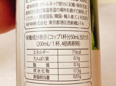 美酢(ミチョ)カロリーと糖質マスカット